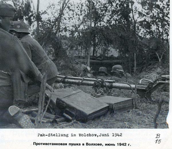 l'artillerie 010