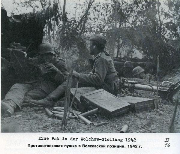l'artillerie 031