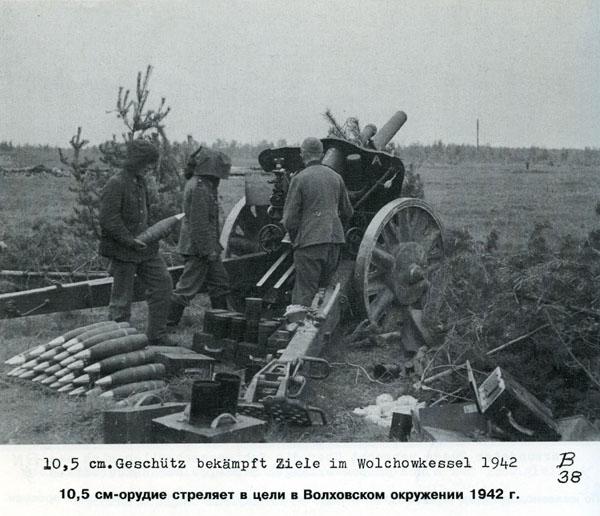 l'artillerie 075