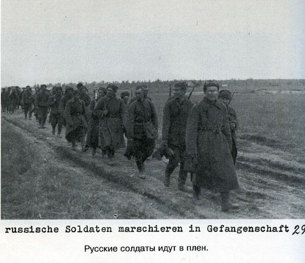soldats soviétiques 135