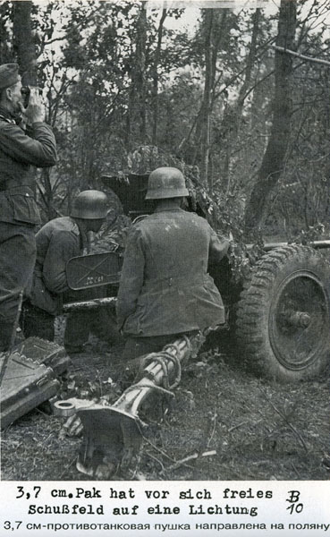 l'artillerie 154